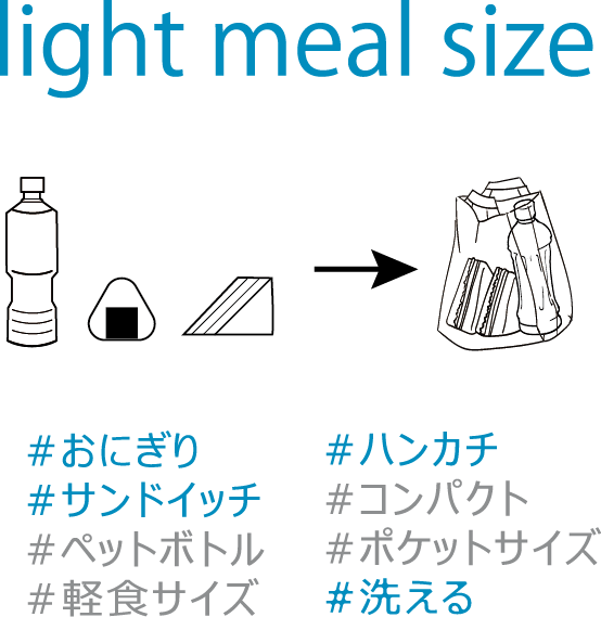 light meal size